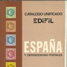 Sellos: CATALOGO DE SELLOS DE ESPAÑA EDIFIL DEL AÑO 1982. Lote 46977243