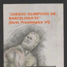Sellos: INTERESANTE FOLLETO CORREOS JUEGOS OLIMPICOS DE BARCELONA 92 SERIE PREOLIMPICA VI. Lote 47070665