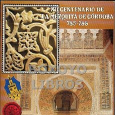 Sellos: CATÁLOGO DE LA EXPOSICIÓN FILATÉLICA NACIONAL EXFILNA86. XII CENTENARIO DE LA MÉZQUITA DE CÓRDOBA. Lote 47334971