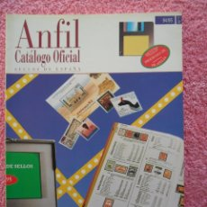 Sellos: ANFIL CATALOGO OFICIAL DE SELLOS ESPAÑA 1994 1995. Lote 47519845
