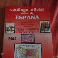Sellos: CATALOGO OFICIAL SELLOS DE ESPAÑA. 1990 1991. ANFIL. Lote 47541439