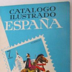 Sellos: CATÁLOGO ILUSTRADO ESPAÑA 1974 DE RICARDO DE LAMA. Lote 47977933