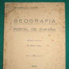 Sellos: LIBRO GEOGRAFÍA POSTAL DE ESPAÑA. 1940. L98. Lote 48688295
