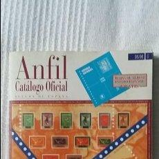 Sellos: ANFIL CATÁLOGO OFICIAL SELLOS DE ESPAÑA 1995 1996. Lote 48899574