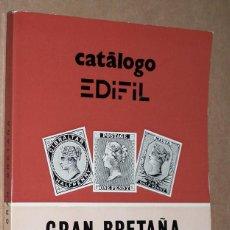 Sellos: CATALOGO DE SELLOS EDIFIL - GRAN BRETAÑA - GIBRALTAR - MALTA 1982. Lote 49051053