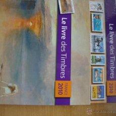 Sellos: LIBRO ANUARIO FRANCIA 2010 (SOLAMENTE LIBRO SIN SELLLOS). Lote 49166651
