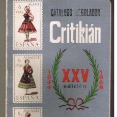 Sellos: CATÁLOGO REGULADOR CRITIKIÁN. XXV EDICION. 1944 - 1968. ESPAÑA Y PROVINCIAS AFRICANAS. (C/P2). Lote 49308802
