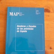 Sellos: BANDERAS Y ESCUDOS DE LAS PROVINCIAS ESPAÑOLES. MINISTERIO ADMINISTRACIONES PUBLICAS. 1992 91 PAG. Lote 50057482