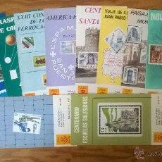 Sellos: 10 HOJAS INFORMATIVAS DEL SERVICIO FILATÉLICO DE CORREOS (FOLLETO, DÍPTICO) - AÑO 1982. Lote 50295515