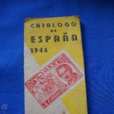 Sellos: CATALOGO ORIGINAL DE 1946 DE ARMANDO GOMEZ DE SEVILLA - MUY RARO. Lote 50998470