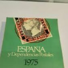 Sellos: ESPAÑA Y DEPENDENCIAS POSTALES 1975 EDIFIL CATALOGO UNIFICADO ESPECIALIZADO. Lote 52531511