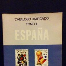 Sellos: CATÁLOGO UNIFICADO DE SELLO TOMO 1 - ESPAÑA - EDIFIL - 1983. Lote 53345828