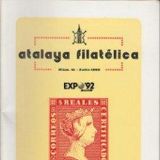 Sellos: ATALAYA FILATÉLICA. Nº 41 JULIO 1988. REVISTA TRIMESTRAL DE LA SOCIEDAD FILATÉLICA SEVILLANA. . Lote 53529611