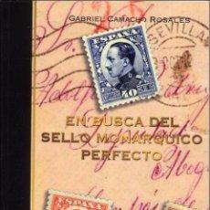 Sellos: EN BUSCA DEL SELLO MONÁRQUICO PERFECTO, POR GABRIEL CAMACHO. Lote 54570587