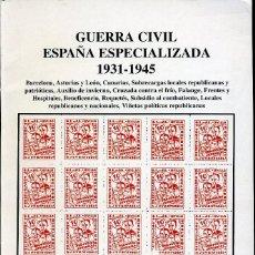 Francobolli: CATALOGO VENTA FILATELIA 1994 – ESTUDIO FILATELICO - GUERRA CIVIL - 250 GR. Lote 54811832