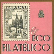 Sellos: EL ECO FILATELICO Nº 31 - 1946. Lote 54915233