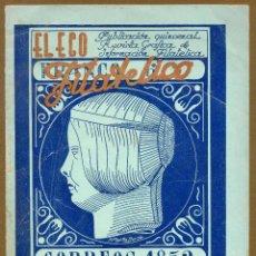 Sellos: EL ECO FILATELICO Nº 19 - 1946. Lote 54935877