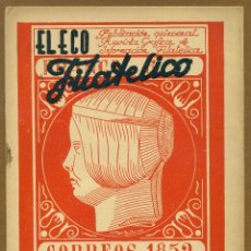 Sellos: EL ECO FILATELICO Nº 25 - 1946. Lote 54935945