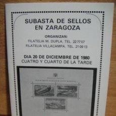 Sellos: SUBASTA DE SELLOS EN ZARAGOZA - AÑO 1980. Lote 55166786