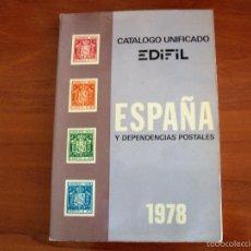 Sellos: CATALOGO UNIFICADO EDIFIL 1978 ESPAÑA Y DEPENDENCIAS POSTALES (CASI NUEVO). Lote 56115103