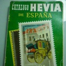 Sellos: CATÁLOGO HEVIA DE ESPAÑA 1964 EX-COLONIAS Y PROVINCIAS AFRICANAS. Lote 56183121