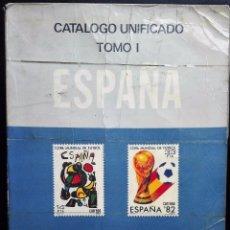 Sellos: CATALOGO DE SELLOS ESPAÑOLES EDIFIL 1983. Lote 57198887