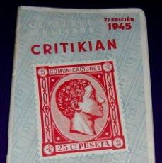 Sellos: CATALOGO ILUSTRADO CRITIKIAN DE SELLOS DE ESPAÑA. 1945. PRECIO CORRIENTE DE SELLOS. FILATELIA. Lote 57699993