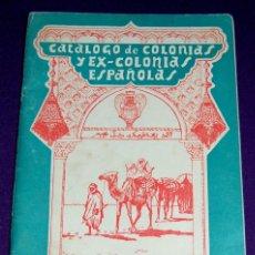 Sellos: CATALOGO DE COLONIAS Y EX-COLONIAS ESPAÑOLAS. HEVIA 1949. FILATELIA. SELLOS.. Lote 57700067