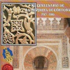 Sellos: EXPOSICIÓN FILATÉLICA NACIONAL - EXFILNA 1986 - CATÁLOGO EXPOSICIÓN. Lote 57811818