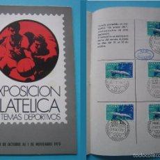 Sellos: EXPOSICION FILATELICA DE TEMAS DEPORTIVOS - SABADELL (BARCELONA) 1970 - 5 MATASELLOS ESPECIALES VER. Lote 58215246