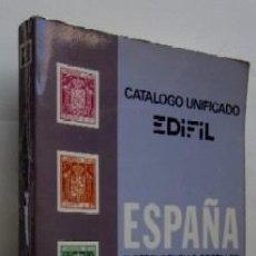 Sellos: ESPAÑA Y SUS DEPENDENCIAS POSTALES 1978 - CATALOGO UNIFICADO EDIFIL. Lote 59468945