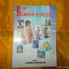 Sellos: JAPANESE POSTAGE STAMP CATALOGUE ILLUSTRATED IN COLOURS. 1997. EDICION JAPONESA. Lote 61024531