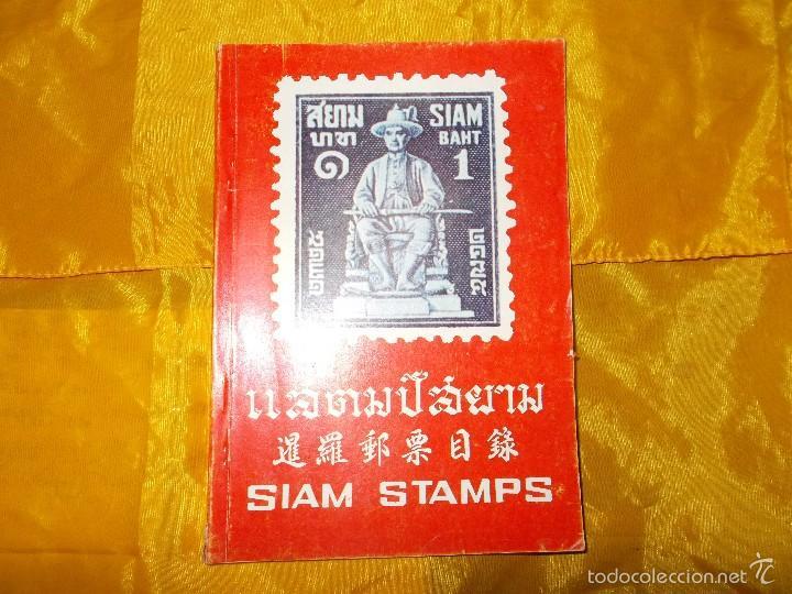 SIAM STAMPS. CATALOGUE POSTAGE. EDITADO EN THAILANDIA (Filatelia - Sellos - Catálogos y Libros)