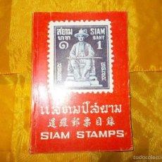 Sellos: SIAM STAMPS. CATALOGUE POSTAGE. EDITADO EN THAILANDIA. Lote 61024887