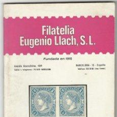 Sellos: CATALOGO DE FILATELIA - MAYO 1972.. Lote 61461039