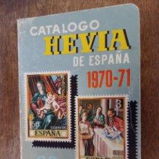 Sellos: CATÁLOGO SELLOS 1970 - 71, 238 PÁGINAS. Lote 61858796