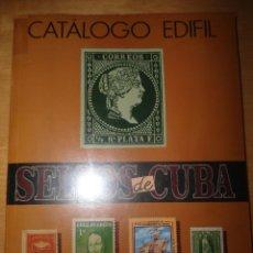 Sellos: ANTIGUO CATALOGO EDIFIL SELLOS DE CUBA - 1992 - ANTILLAS ESPAÑOLAS - TERCERA EDICION. Lote 120712179