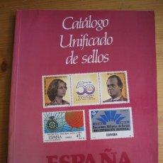 Briefmarken - CATALOGO UNIFICADO DE SELLOS ESPAÑA 1989 EDIFIL - 62190740