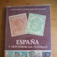 Sellos: CATALOGO SELLOS ESPAÑA 1995 EDIFIL. Lote 62191920
