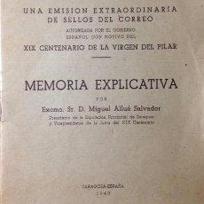 Sellos: EMISIÓN EXTRAORDINARIA SELLOS DEL CORREO XIX CENTENARIO DE LA VIRGEN DEL PILAR. Lote 62900960