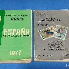Sellos: CATÁLOGO UNIFICADO EDIFIL 1977 + CATÁLOGO REGULADOR CRITIKIÁN 1972-73. Lote 63965631