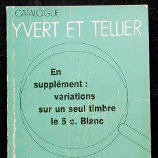 Francobolli: CATALOGO SELLOS YVERT-TELLIER – FRANCIA – 1993 (EN COLOR) . Lote 64396403