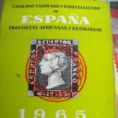 Sellos: CATALOGO UNIFICADO Y ESPECIALIZADO DE ESPAÑA, PROVINCIAS AFRICANAS Y EX-COLONIAS. AÑO 1965. Lote 64715623