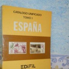 Sellos: CATÁLOGO DE SELLOS ESPAÑA - UNIFICADO EDIFIL TOMO I - 1984 - PRECIOS -GUIA -. . Lote 66110378