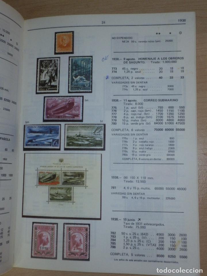 Sellos: Catálogo de sellos España - Unificado Edifil Tomo I - 1984 - Precios -Guia -. - Foto 2 - 66110378