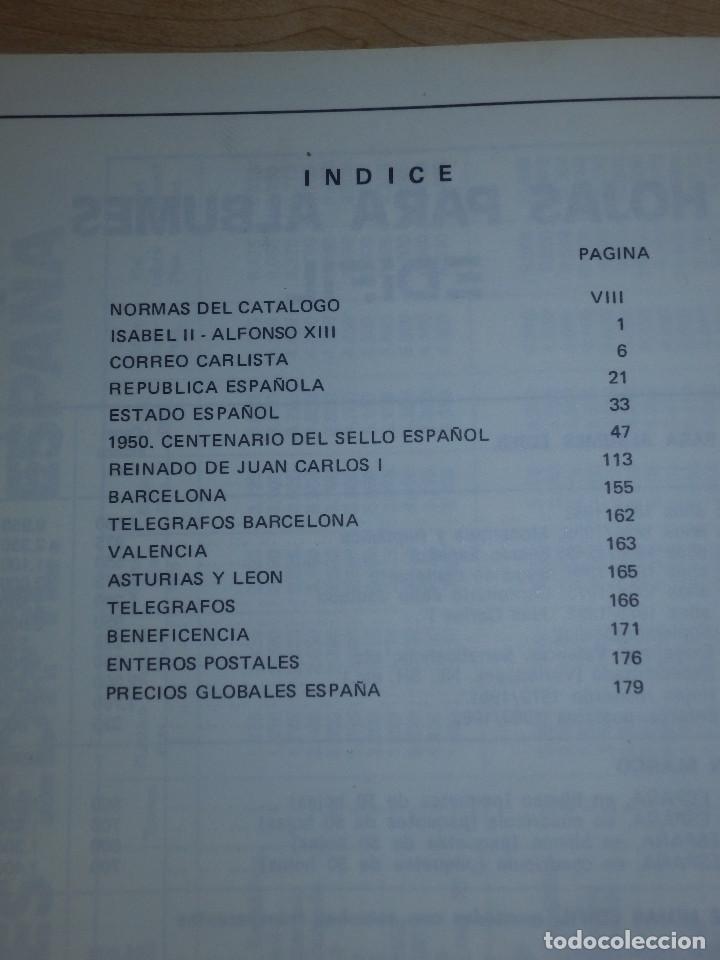 Sellos: Catálogo de sellos España - Unificado Edifil Tomo I - 1984 - Precios -Guia -. - Foto 7 - 66110378