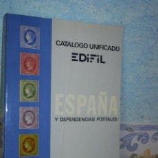 Sellos: CATÁLOGO DE SELLOS ESPAÑA - UNIFICADO EDIFIL TOMO I - 1983 - PRECIOS -GUIA -.. Lote 66111338