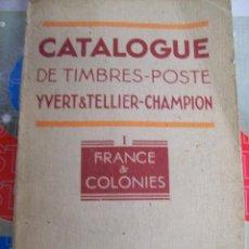 Sellos: CATALOGUE DE TIMBRES-POSTE.FRANCE-COLONIES. 1949. Lote 67306957