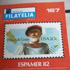 Sellos: REVISTA DE LA FILATELIA Nº 167 DE OCTUBRE 1982. Lote 68139985