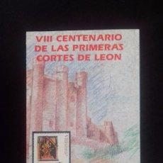 Francobolli: FOLLETO INFORMATIVO Nº 22/88 - EMISIÓN SELLO CORREOS - SELLOS - DÍPTICO CORTES DE LEON. Lote 71048173